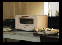 一般的なオーブントースターのようにお餅やグラタンなどの調理も可能です。